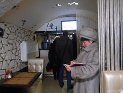 Кассовые аппараты в Донецке Донецкой области